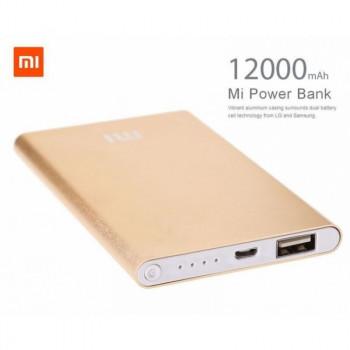 Внешний аккумулятор Xiaomi Power Bank 12000 mAh