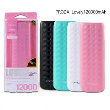 Внешний аккумулятор Proda Lovely Power Box 12000 mAh