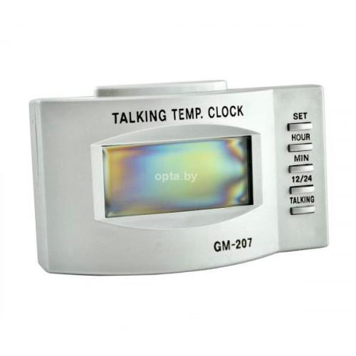 Часы автомобильные GM-207 TALKING CLOCK
