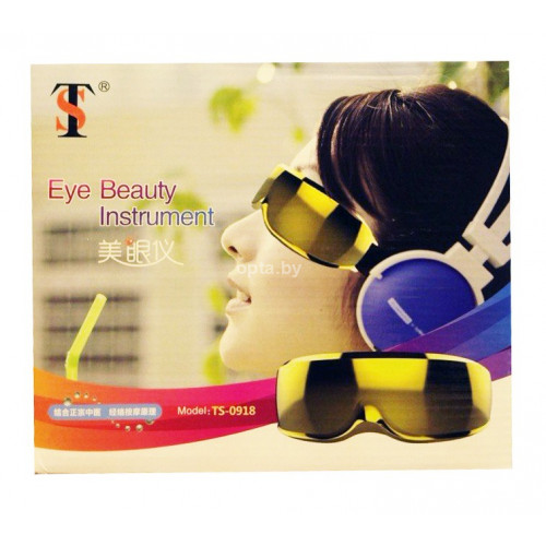 Массажер для глаз TS-0918