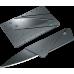 Компактный нож-кредитка «CardSharp»