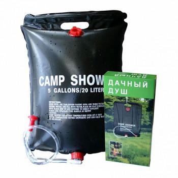 Душ для дачи Camp Shower