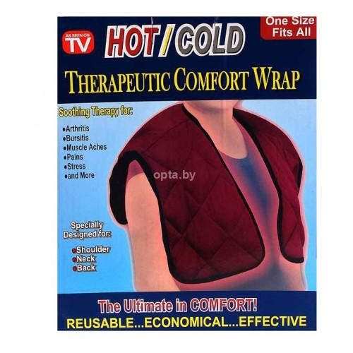 Согревающая и охлаждающая накидка Therapeutic Comfort Wrap