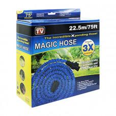 Шланг Magic HOSE 22.5 м