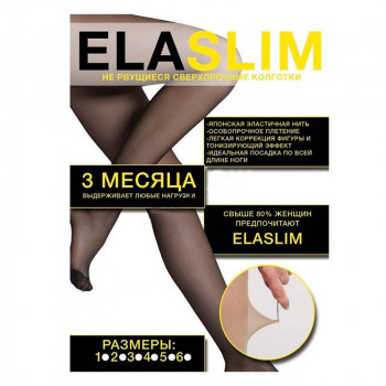 Нервущиеся колготки ElaSlim 130 Den