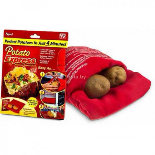 Мешочек для приготовления картофеля potato exprese