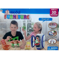 Набор для 3D моделей Dryer set 6+ TT*1088