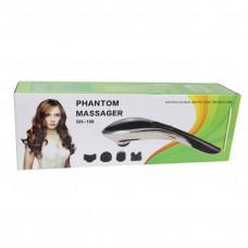 Массажер для тела Massager Phantom SH-106
