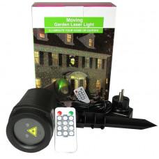 Лазерный проэктор уличный Moving Garden Laser Light