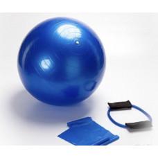 Набор для фитнеса (мяч, эластичный бинт, эспандер)