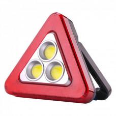 Фонарь автомобильный многофункциональный HS-8017(три лампа)