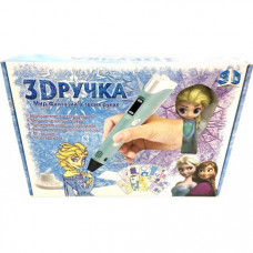 Набор 3D Ручка Холодное сердце 880A