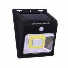 Фонарь светодиодный Solar Energy Induction Lamp YX-628