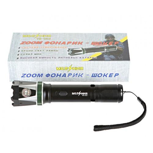 Отпугиватель собак с фонариком X8-6610