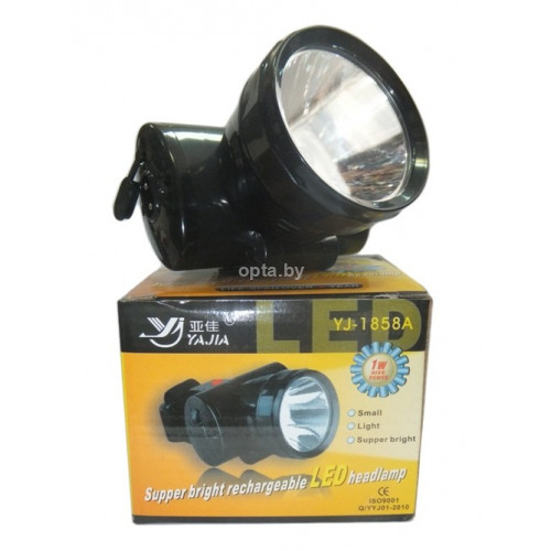 Налобный шахтёрский фонарь YJ-1858A LED HEADLAMP