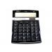 Калькулятор UFU UF-2266
