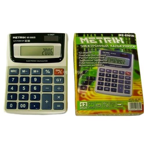Калькулятор SDC-8985