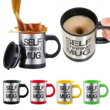 Кружка-мешалка Self Mug