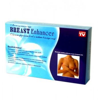 Breast Enhancer. Миостимулятор для груди