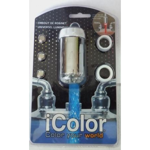 Светодиодная насадка на краник iColor