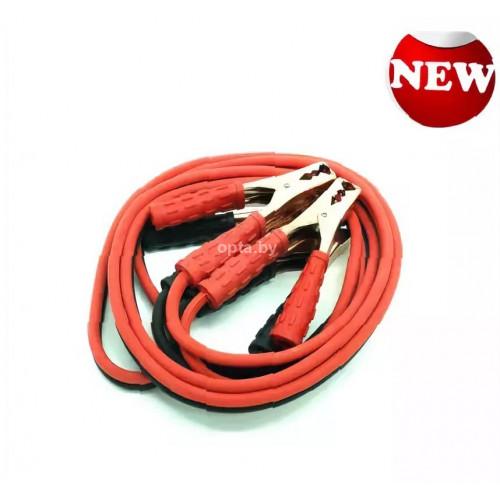 Провода для прикуривания аккумулятора (300 АМР)