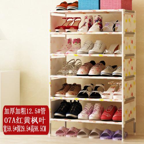 Стойка для обуви Meiyihan - 6 полок
