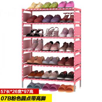 Стойка для обуви Meiyihan - 7 полок