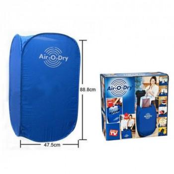 Универсальная сушилка для одежды Air-O-Dry