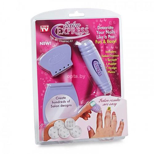 Набор для печати на ногтях в домашних условиях Salon Express