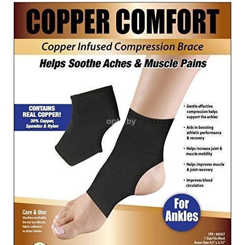 Повязка эластичная на голеностоп Copper Comfort