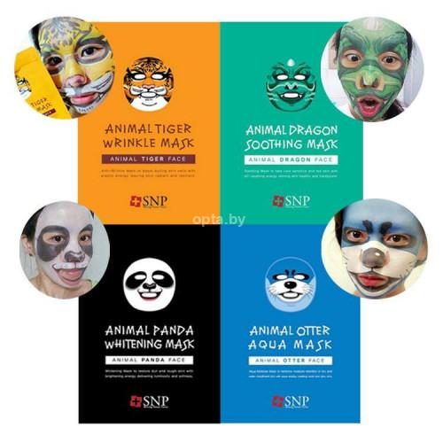 Тканевая маска для лица BIAQUA