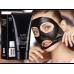 Угольная маска от черных точек Black Mask 150грамм