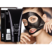Угольная маска от черных точек Black Mask by Helen Gold (50 г)